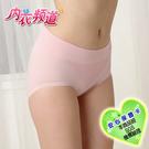 [內衣頻道] 2609 台灣製 褲底竹炭纖維 中腰 珍珠纖維材質 無縫內褲- M/L/XL