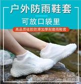雨鞋套男女防雨腳套防滑加厚耐磨底硅膠防水鞋套下雨天 快速出貨