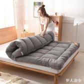 床墊2018新款加厚床褥子1.5m墊被褥學生榻榻米zzy4106『伊人雅舍』