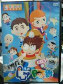 挖寶二手片-Y30-026-正版DVD-動畫【阿貴&Gatchinpo 第1集】-國語發音