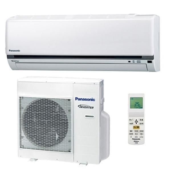 Panasonic國際牌變頻冷暖分離式冷氣14坪CS-K90BA2/CU-K90BHA2