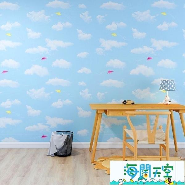 兒童房墻紙可愛自粘臥室溫馨貼紙墻貼墻面裝飾壁紙背景墻【海闊天空】