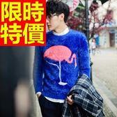 長袖毛衣-美麗諾羊毛英倫防寒套頭男針織衫2色63t59【巴黎精品】