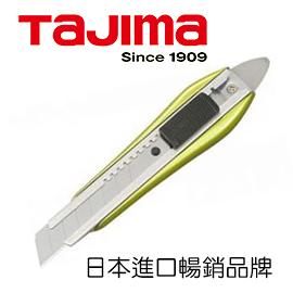 日本進口 TAJIMA田島 AC-L520 美工刀 / 支 (顏色隨機出貨)