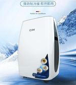 可移動空調大1P單冷1匹冷暖型家用制冷廚房免安裝立式壹體機MKS  電壓:220v  瑪麗蘇精品鞋包
