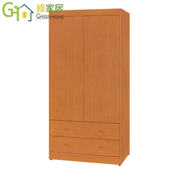 【綠家居】賽波 環保3.1尺南亞塑鋼開門二抽高衣櫃/收納櫃