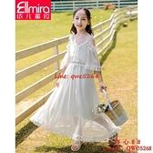 女童連衣裙夏兒童裙子女大童長裙超仙女孩公主裙白色2021新款夏裝【齊心88】