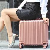 登機箱18寸小清新行李箱包女小型旅行箱子拉桿箱男迷你