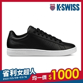 K SWISS Court Casper S   鞋男黑