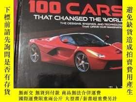 二手書博民逛書店100罕見Cars That Changed the Wold