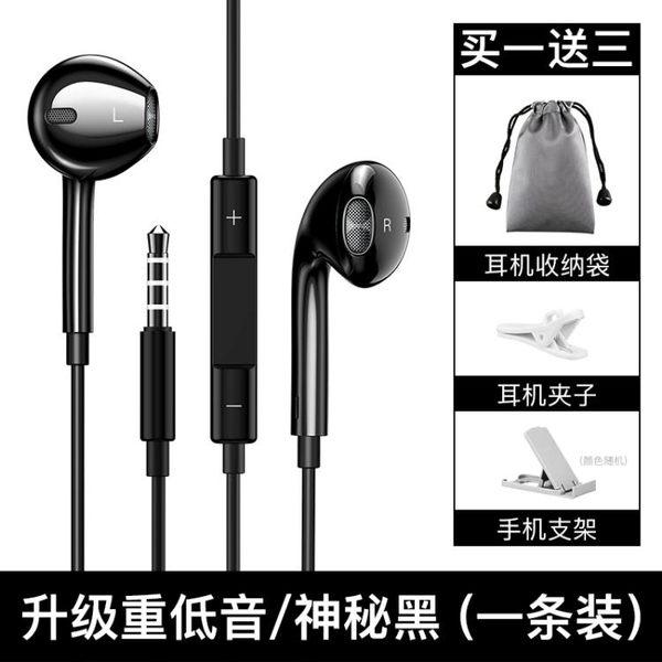 vivo耳機X9 X20 X21 X7 X6plus y67線控入耳式耳塞手機原配X23 創時代3c館