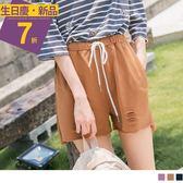 《BA4369》率性割破鬆緊綁帶高含棉短褲 OrangeBear