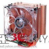 雙十二狂歡購cpu散熱器散熱片風扇CPU風扇 智能溫控