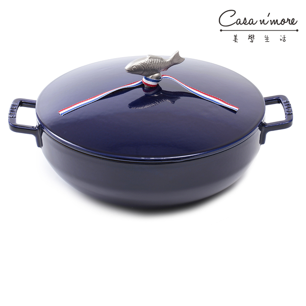 Staub 魚鍋 鑄鐵鍋, 琺瑯鍋 搪瓷 深藍色, 法國製造