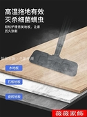 蒸汽拖把 高溫高壓蒸汽拖把家用清潔擦地機油煙機空調清洗多功能家電 薇薇MKS