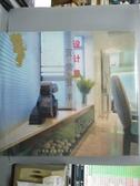 【書寶二手書T5/設計_QHY】宜簡宜豐設計集_黃潔儀編輯, 貝思出版有限公司匯編