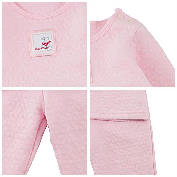 【愛的世界】厚圓領長袖套裝/6個月~3歲-中國製- ★幼服推薦