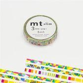 Slim[3mm]・POP mt和紙膠帶【KAMOI mt】