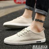 夏季新款韓版潮流男鞋子帆布鞋男士亞麻潮鞋休閒老北京布鞋透氣 遇见生活