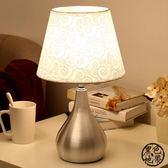 床頭燈 led臥室床頭燈創意簡約現代臺燈喂奶婚慶婚房 zone  ~黑色地帶