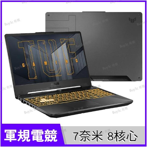 華碩 ASUS FA506QM 幻影灰 TUF Gaming A15 軍規電競筆電 (送512G PCIe SSD)【15.6 FHD/R7/16G/3060/512G/Buy3c奇展】