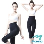 【美國原裝MARENA】魔塑高腰七分塑身褲/顯瘦機能抗菌內搭褲(黑膚白)