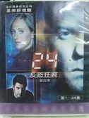 R12-013#正版DVD#24反恐任務 第四季(第4季) 6碟#影集#影音專賣店