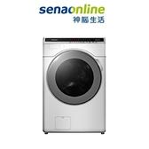 Panasonic 變頻滾筒溫水洗衣機(冰鑽白) NA-V180HW-W 神腦生活