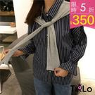 襯衫 -Tirlo-假兩件直條紋披肩襯衫...