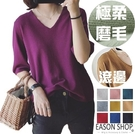 EASON SHOP(GW5175)磨毛...