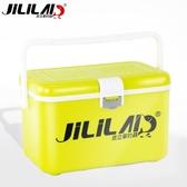 釣魚冰箱-小釣箱多功能超輕釣魚冰箱保溫海釣箱活餌蝦箱 提拉米蘇