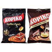 印尼 KOPIKO咖啡糖果(150g) 原味/卡布其諾【小三美日】團購 / 零嘴
