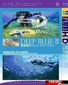 【停看聽音響唱片】【BD】深海迷宮