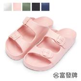【富發牌】輕量造型防水兒童拖鞋-黑/白/藏青/粉/軍綠 3SH01