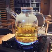 大容量玻璃冷水壺套裝家用加厚防爆涼水茶壺耐熱高溫水1.6L·樂享生活館