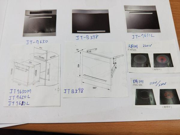 (修易生活館) 喜特麗 JTEG-101 單口電陶爐 (基本安裝外加400