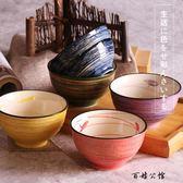 創意日式米飯碗陶瓷手繪餐具  百姓公館