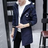 男士外套秋季韓版秋裝夾克潮流帥氣冬季加絨風衣男中長款『小宅妮時尚』