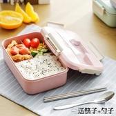 便當盒 飯盒便當盒小麥秸稈學生日式食堂微波爐簡約分格帶蓋韓國上班餐盒 阿卡娜