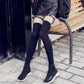及膝襪 過膝襪女韓國學院風日系百搭天鵝絨薄款長襪子學生及膝襪高筒襪潮