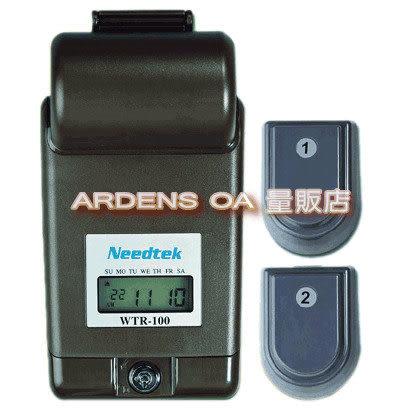 【免運】Needtek WTR-100 掌上型電子巡邏鐘 ( 與PR-600功能相同 / 台灣製造 )