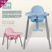 兒童餐桌椅寶寶餐椅學坐椅便攜式座椅小孩飯桌多功能WYH【快速出貨】