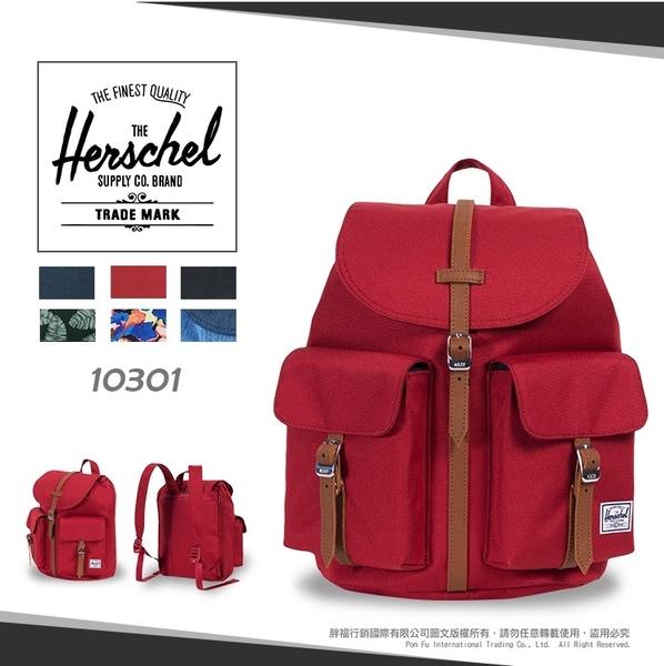 7折優惠 Herschel 帆布後背包 素面 花布 輕量 旅行雙肩包 上掀式束口包 Dawson Xs 10301