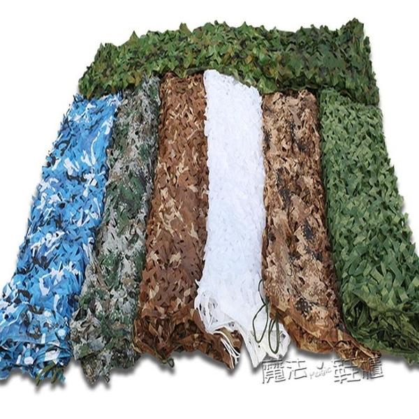 防航拍偽裝網叢林迷彩網遮光網戶外山體綠化防衛星遮陽網室內裝飾  ATF  夏季新品