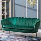 沙發小戶型北歐簡約現代輕奢單人沙發臥室客廳服裝店網紅雙人沙發 愛丫 交換禮物