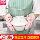 2隻 加厚隔熱烘焙燒烤專用手套廚房烤箱微波爐防燙耐高溫防熱家用