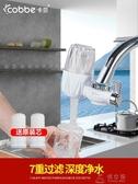 凈水器家用廚房水龍頭過濾器自來水凈化器濾水器直飲凈水機 俏女孩