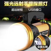 手電筒強光可充電超亮多功能手提氙氣1000打獵特種兵戶外探照燈w 露露日記