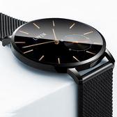 手錶男錶學生超薄石英男士手錶防水皮帶韓版簡約潮流非機械