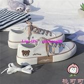 小熊帆布鞋女夏韓版學生百搭潮板鞋子【桃可可服飾】